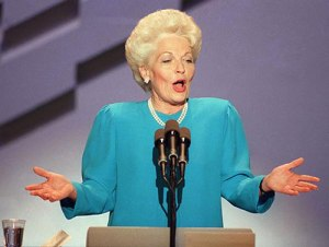 ann richards at the 1988 democratic national convention