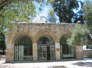 rabban gamliel's alleged grave in yavneh