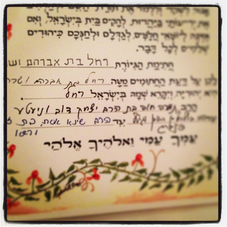 Born Jewish . . . To Baptist Parents
